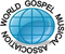 World Gospel Music Association - Special Ensemble Sponsor